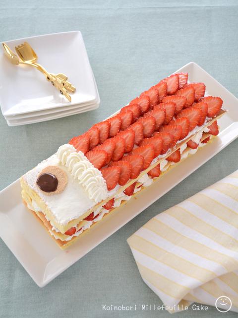 こどもの日190505_こいのぼりミルフィーユケーキ