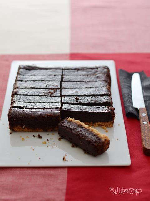 ベイクドチョコケーキ_TOMIZ1712