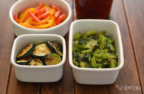 作り置き180506-小松菜のおかか炒め・ズッキーニのBOMマリネ