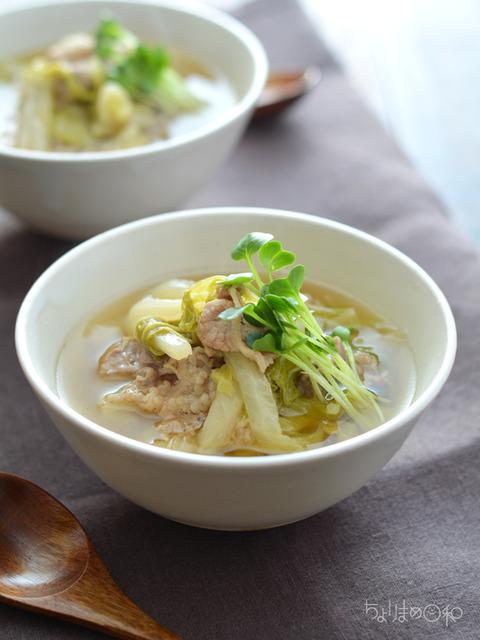 牛肉とたっぷり白菜のスープ