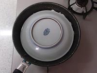 焼き餃子P8