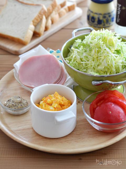 ノンマヨたまごサラダ3