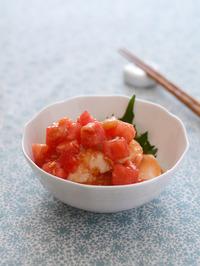 スタミナ梅肉トマトだれR2