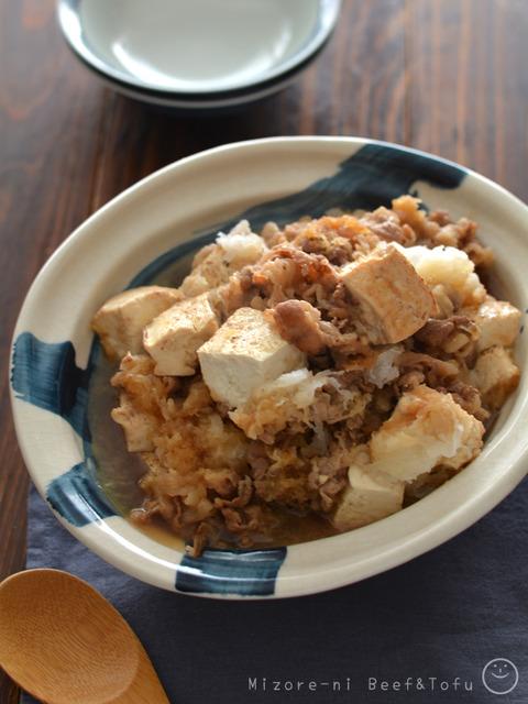 牛豆腐のみぞれ煮190105-2jpg