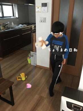 いくじ181130-5