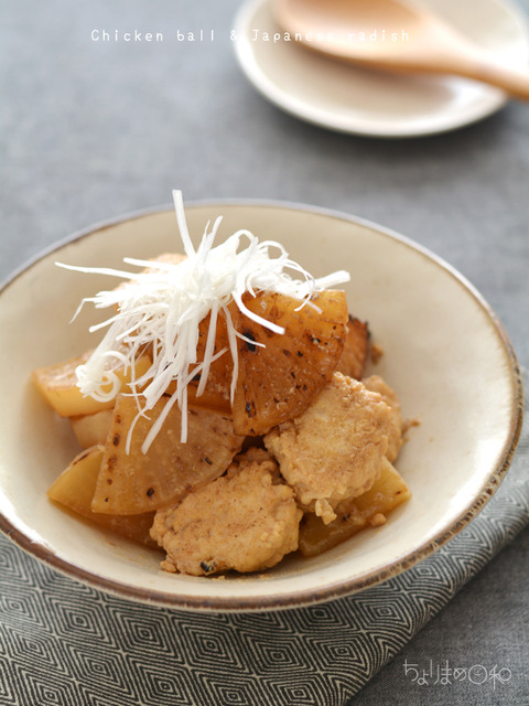 鶏だんごと焼き大根の煮物_かどや1812-2
