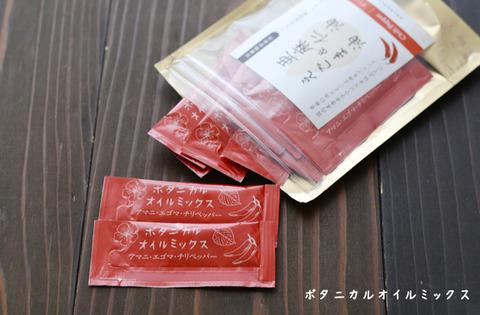 鶏麻婆豆腐_BOM201810-5