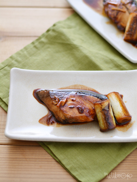 ブリの生姜醤油焼き2