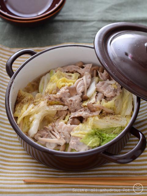 豚白菜ときのこの無水ごま油鍋_かどや1902-2