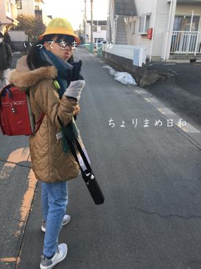 いくじ180205-2