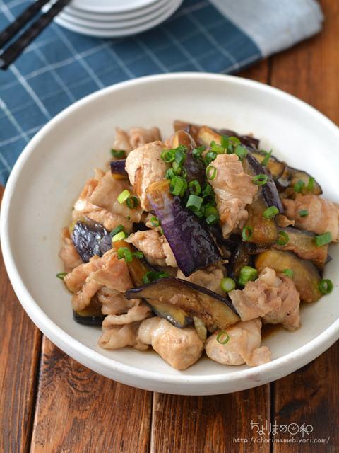 豚肉となすの照り炒め210207-2