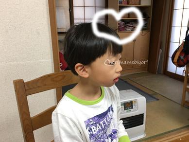 いくじ161221