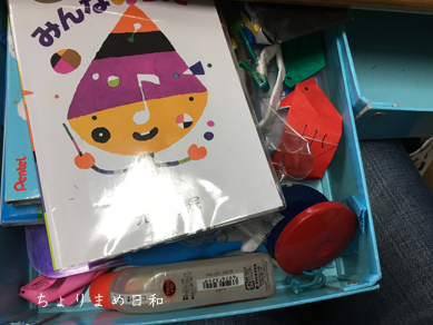 いくじ180704-2