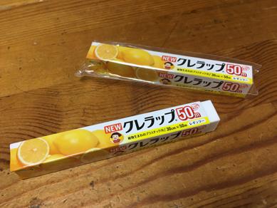 いくじ171210-5