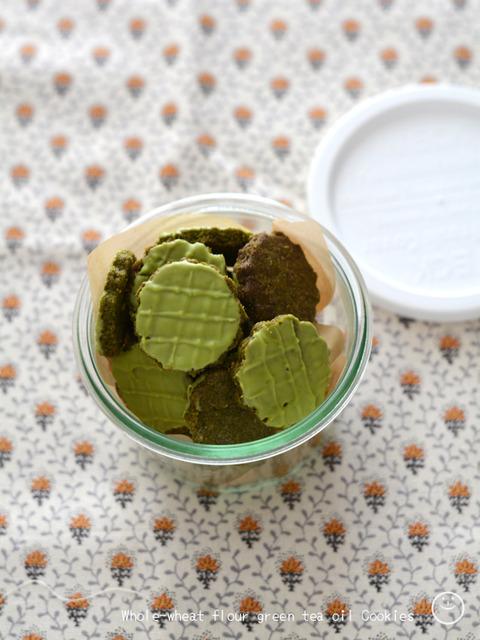 全粒粉抹茶オイルクッキー_TOMIZ1904-2