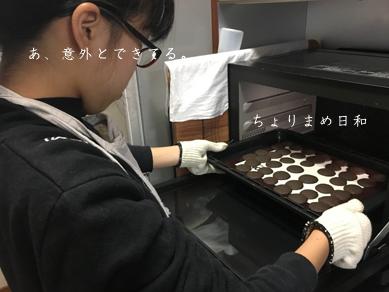 バレンタイン2018_ちょり5