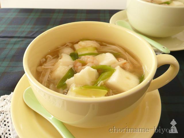 エビとはんぺんのとろりんスープ