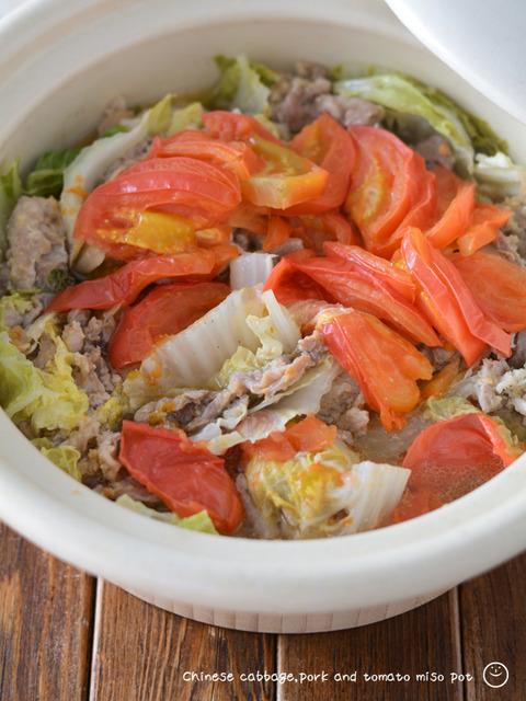 白菜と豚みそトマトのミルフィーユ鍋_献立レシピ1911-3