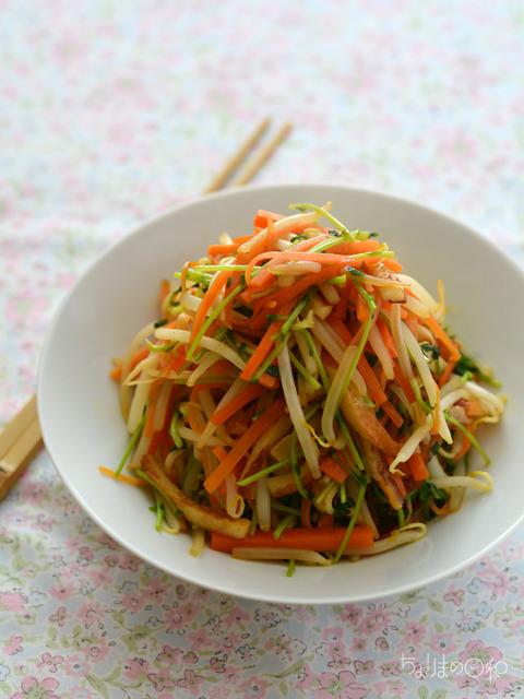 ちく豆もやしの炒めサラダ2