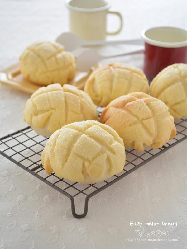メロンパン クッキー 生地