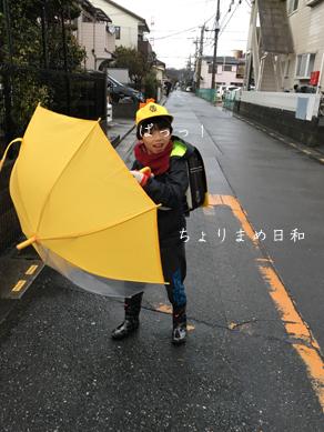 いくじ180301-3