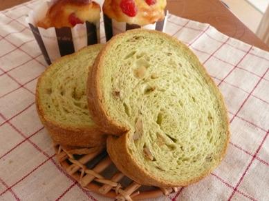 抹茶と胡桃のラウンドパン