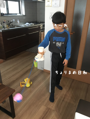 いくじ181130-3