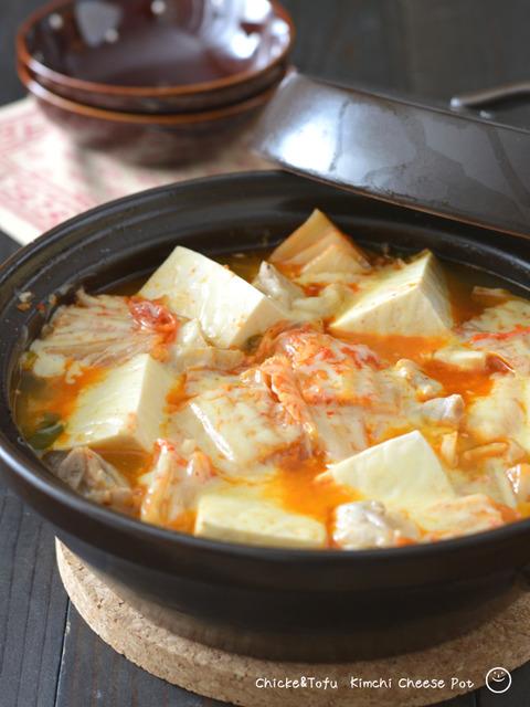 鶏肉と豆腐のキムチーズ鍋_かどや1912