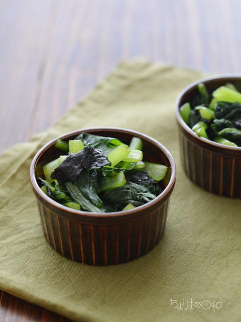 小松菜ののお浸し181009