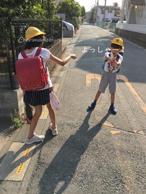 いくじ170619-2