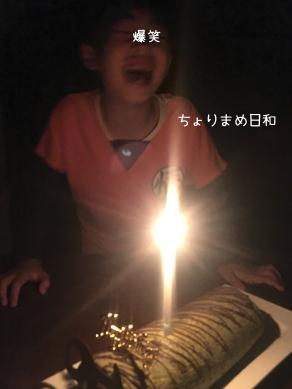 いくじ190511-3