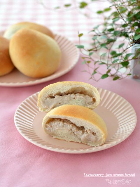 つぶつぶいちごジャムクリームパン_TOMIZ2003