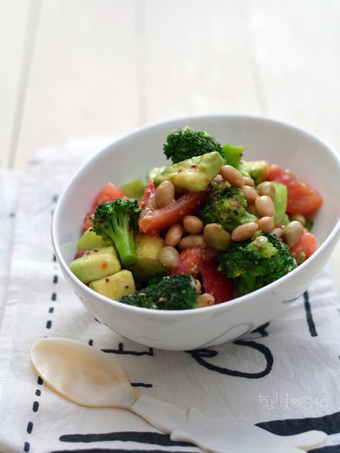 豆とブロッコリーのデリサラダ