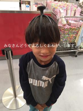 いくじ160924-5