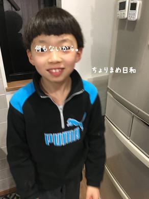 いくじ190306-3