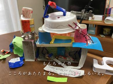 いくじ180227-2