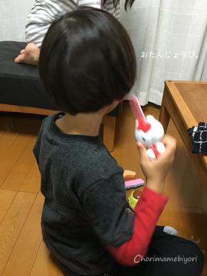 いくじ160509