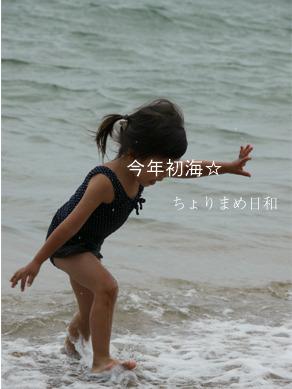 ぐりyuiBBQ0海