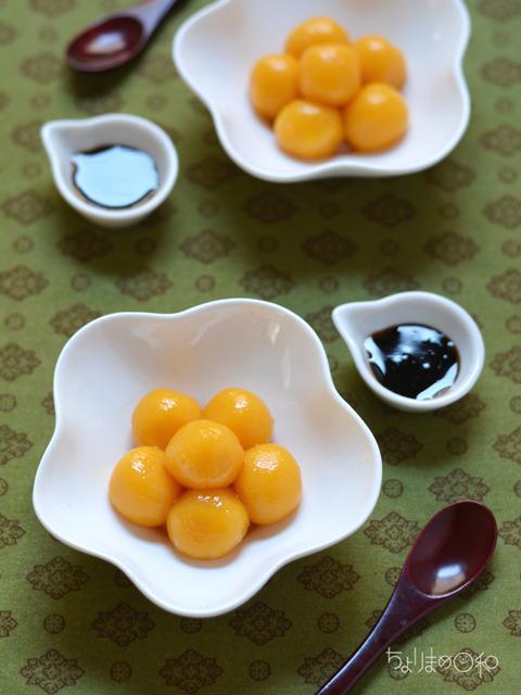かぼちゃ団子と黒みつ_献立レシピ1810-2