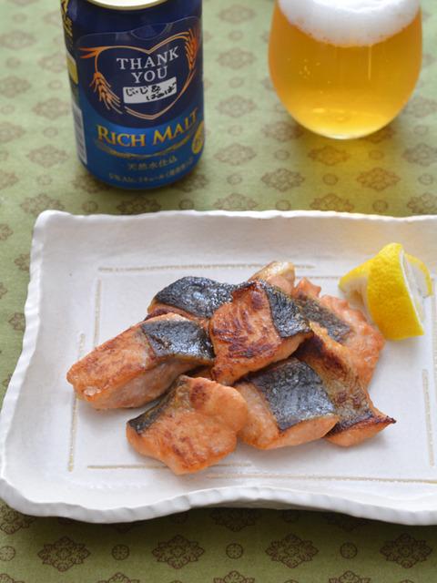 鮭の幽庵焼きR2