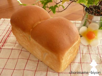 ふわふわ♪ミルクたっぷり山食パン