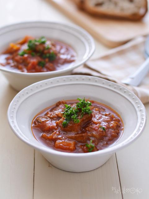 牛肉のトマト煮 焦がしバター風味2g
