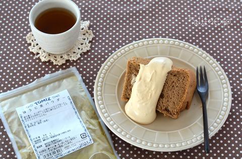 ほうじ茶のシフォンケーキ キャラメルホイップがけ_TOMIZ201811-3