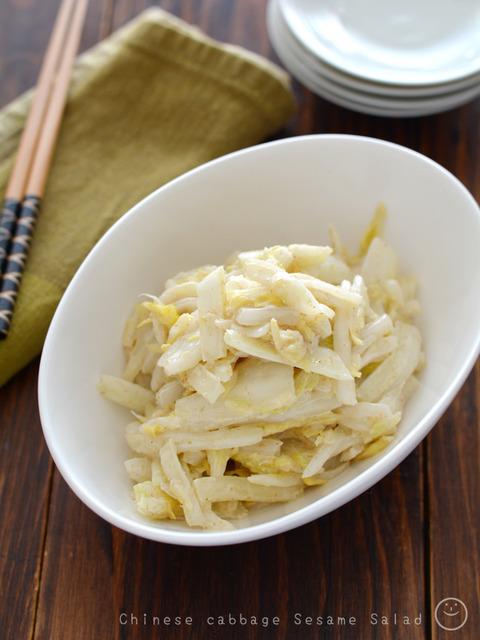 白菜のごまサラダ190107-2