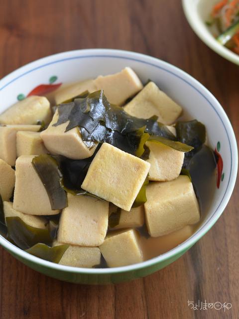 晩ごはん191215_高野豆腐の煮物