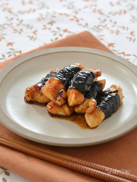 大森屋料理教室_鶏肉の磯辺巻き照り焼き