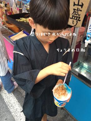 いくじ190716-2