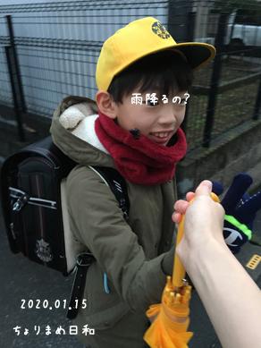 いくじ200115