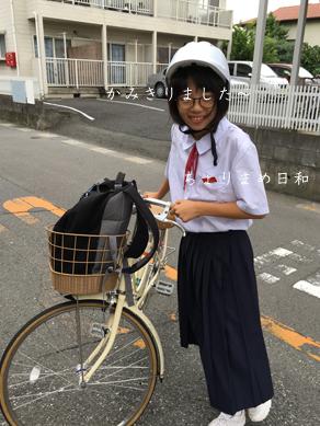 いくじ180731