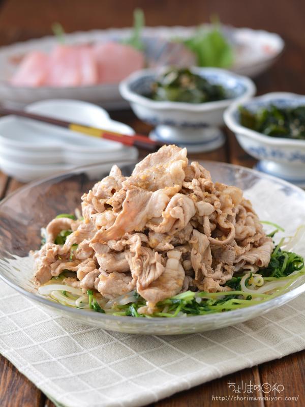 豚肉 苗 もやし 豆 「もやし」と「豆苗」のアイデアレシピ|HATENAVI|ZIP!